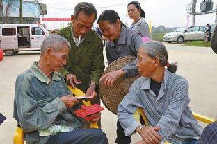 自由职业农业户口养老保险