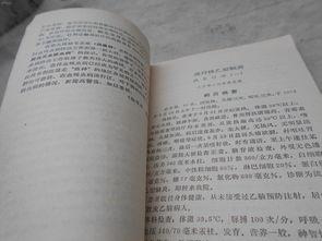 中医五妙法 巧治盆腔炎