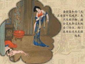 牡丹亭,金瓶梅和那个时代的性开放