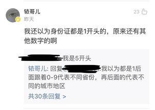潘东光命理博客
