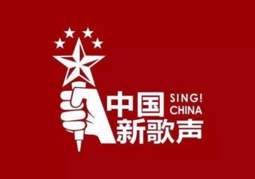 中国新歌声第二季报名方式介绍中国新歌声2湖南赛区海选启动娱乐新闻