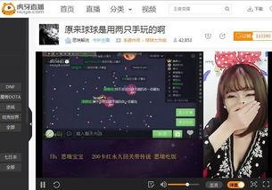 广东鲁11选5直播 广东11选5开奖结果 红中 送58