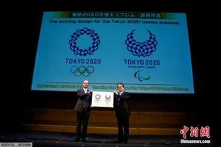 资料图:东京奥运标识