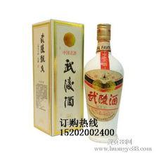 武陵酒价格表大全(湖南有什么酒)