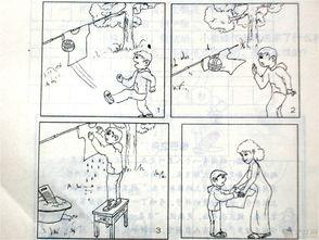 二年级看图写话图片精选 六