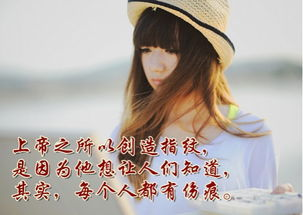 爱生活简单说说心情短语