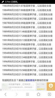 1992年七月二十五亥时出生八字是什么(1992年阴历7月25日傍晚出生是什么