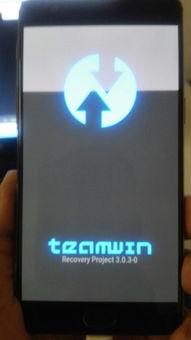 一加手机3T如何获取root权限的办法