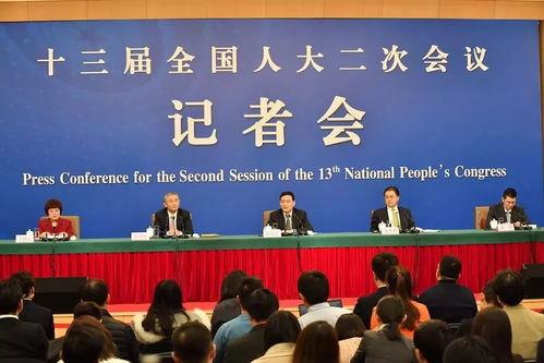 十三届全国人大二次会议记者会现场