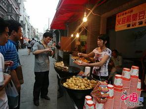 武汉印象 户部巷小吃一条街