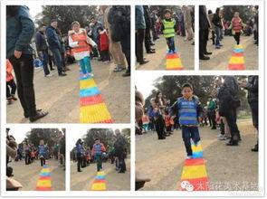 奔跑吧,宝贝大型亲子竞技活动再次来袭周浦公园
