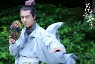 有一种爱情叫张丹峰和洪欣 花千骨 异朽阁主张丹峰女儿曝光