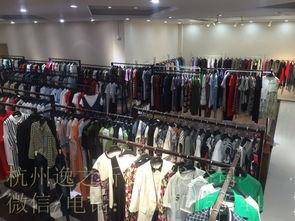 全国品牌衣服批发市场
