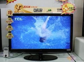 37寸仅3999元 TCL液晶电视12月底报价