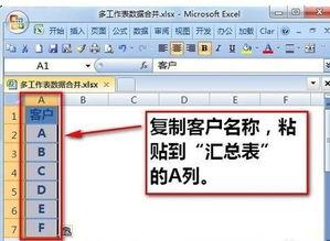 如下图示例 注意 对部分工作表名称引用时需要在工作表名称前后加上英文状态的单引号