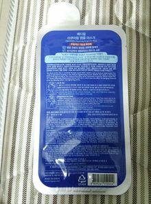 最近香港代购的可莱丝面膜没有乘以3倍的字样请问各路大神真假