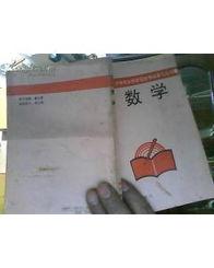 山东省成人中等专业学校有哪些