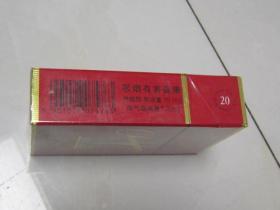 上海卷烟厂都有什么烟(北京烟草公司出什么烟)