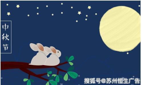 中国有关中秋节的诗句