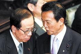 自民党新总裁麻生太郎当选为日本新首相
