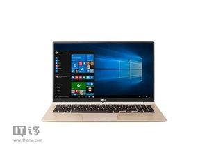 神似MacBook LG发布Win10超级本Gram15