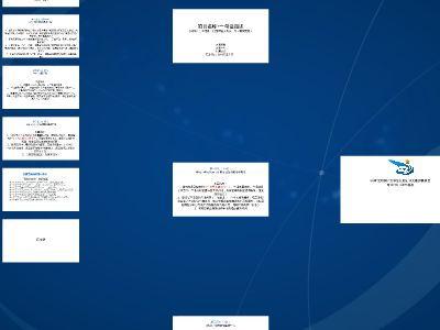 互联网创新计划书的范文
