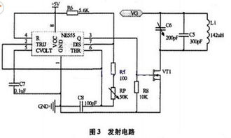 MSP430无线充电器电路原理图充电电路 电路图 捷配电子市场网