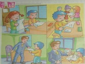 小学二年级看图写话练习精选