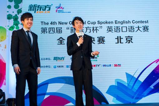 初二英语口语演讲比赛计划