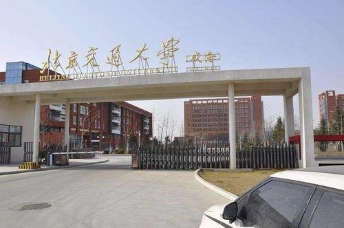 北京有二本专业的大学有哪些专业吗 学校大全