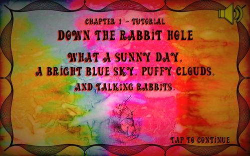 爱丽丝掉进兔子洞奇遇的好词好句