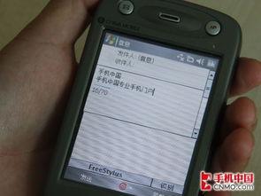 手写识别新技术 手机中国已做评测