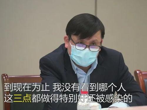 张文宏称今年防自己,防属相的人看了会怎样