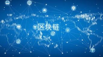 区块链是什么通俗解释一句话解释区块链区块链具体是什么