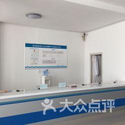 北京国际卫生旅行保健中心(北京到哪里开国际旅行)
