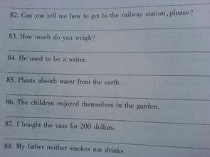 英语句子替换