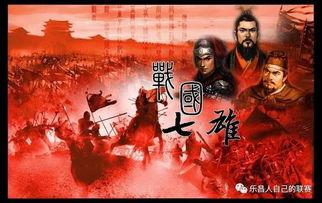 武侠的江湖 乐昌篮球联赛甲组球队巡礼 战国七雄