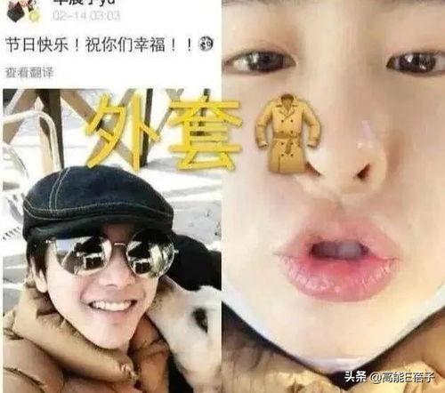 华晨宇被爆与张碧晨隐婚生子,其堂哥发声回应了