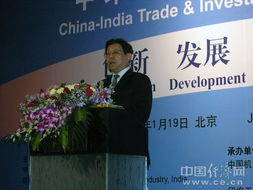 中国已成印度第二大贸易伙伴今日签署合作备忘录