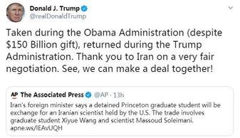 美伊交换囚犯,特朗普发推感谢伊朗