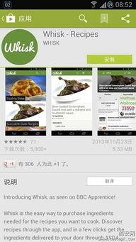 安卓△手�C安�b谷歌play