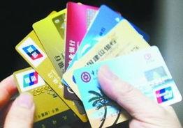 信用卡办了不激活有什么影响吗(信用卡办理了不激活会有什么后果)