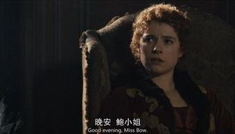 美剧禁忌第三集在线观看 TABOO S01E03在线播放
