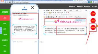 微信编辑器哪个好用 实用微信编辑器推荐介绍