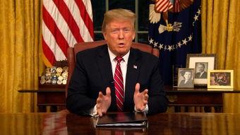 第一次搞砸了特朗普全国电视讲话5大错