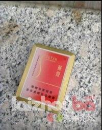国烟批发(中国香烟销售排行榜)