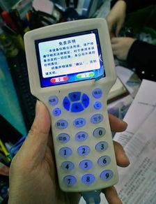 哪里能买到微信复制器