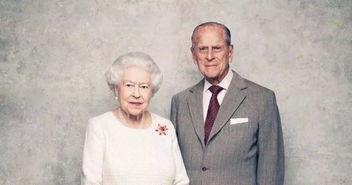 英国女王夫妇举办家宴庆祝白金婚