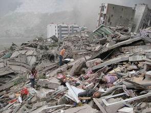 中国地震都有哪些