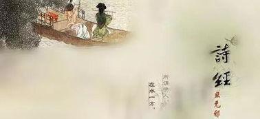 关于中国的美的诗句